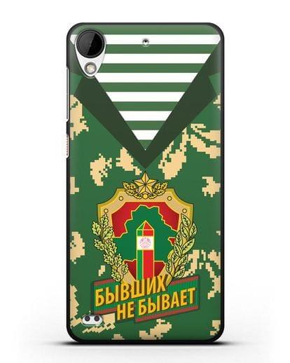 Чехол Камуфляж, тельняшка с гербом Пограничных войск РБ силикон черный для HTC Desire 630