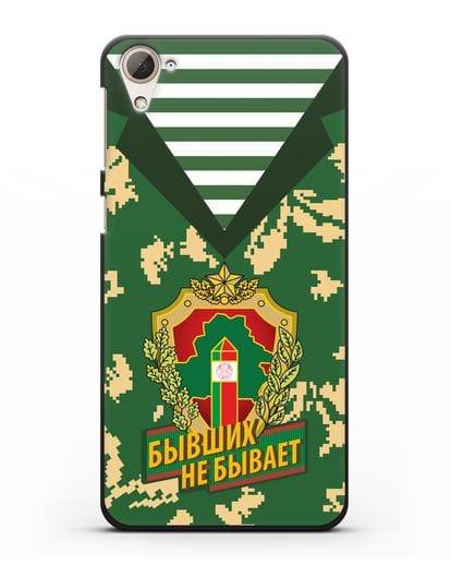 Чехол Камуфляж, тельняшка с гербом Пограничных войск РБ силикон черный для HTC Desire 826