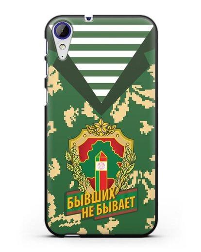 Чехол Камуфляж, тельняшка с гербом Пограничных войск РБ силикон черный для HTC Desire 830