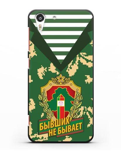Чехол Камуфляж, тельняшка с гербом Пограничных войск РБ силикон черный для HTC Desire Eye