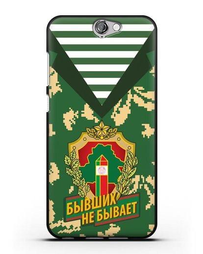 Чехол Камуфляж, тельняшка с гербом Пограничных войск РБ силикон черный для HTC One A9