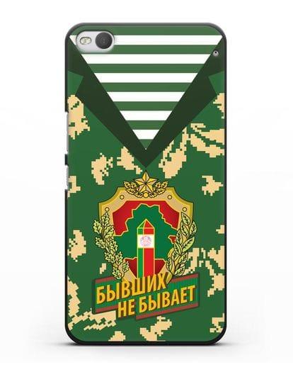 Чехол Камуфляж, тельняшка с гербом Пограничных войск РБ силикон черный для HTC One X9