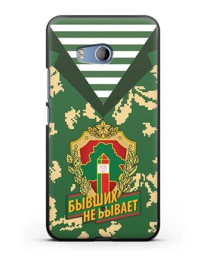 Чехол Камуфляж, тельняшка с гербом Пограничных войск РБ силикон черный для HTC U11