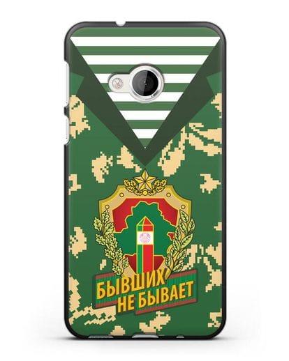 Чехол Камуфляж, тельняшка с гербом Пограничных войск РБ силикон черный для HTC U Play
