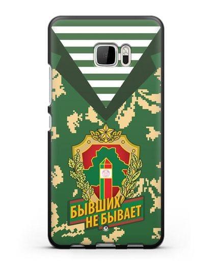 Чехол Камуфляж, тельняшка с гербом Пограничных войск РБ силикон черный для HTC U Ultra