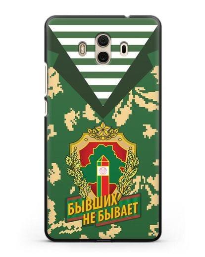 Чехол Камуфляж, тельняшка с гербом Пограничных войск РБ силикон черный для Huawei Mate 10