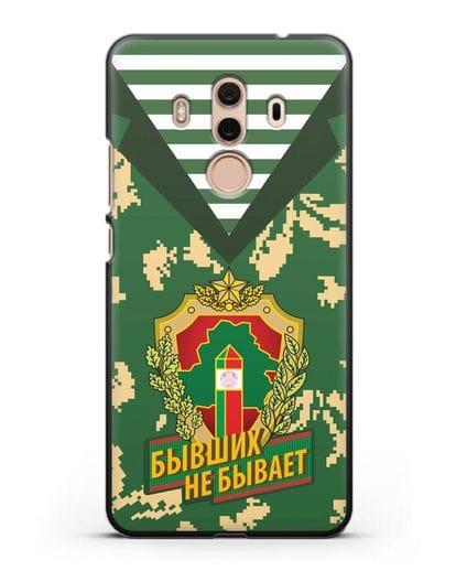 Чехол Камуфляж, тельняшка с гербом Пограничных войск РБ силикон черный для Huawei Mate 10 Pro