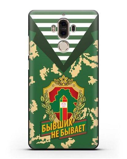 Чехол Камуфляж, тельняшка с гербом Пограничных войск РБ силикон черный для Huawei Mate 9