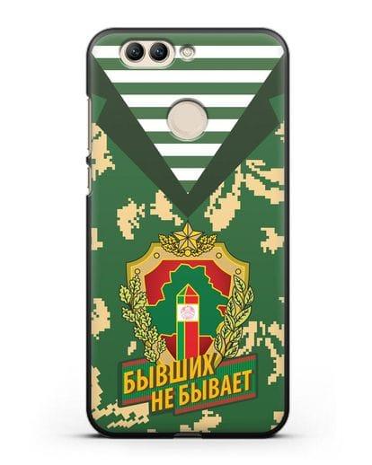 Чехол Камуфляж, тельняшка с гербом Пограничных войск РБ силикон черный для Huawei Nova 2 Plus
