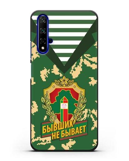 Чехол Камуфляж, тельняшка с гербом Пограничных войск РБ силикон черный для Huawei Nova 5T