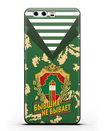 Чехол Камуфляж, тельняшка с гербом Пограничных войск РБ силикон черный для Huawei P10