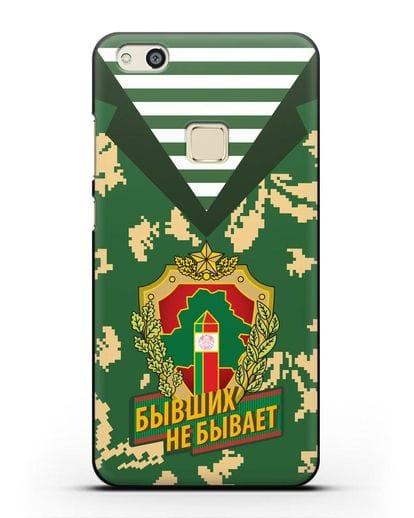 Чехол Камуфляж, тельняшка с гербом Пограничных войск РБ силикон черный для Huawei P10 Lite