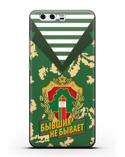 Чехол Камуфляж, тельняшка с гербом Пограничных войск РБ силикон черный для Huawei P10 Plus