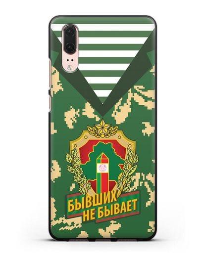 Чехол Камуфляж, тельняшка с гербом Пограничных войск РБ силикон черный для Huawei P20