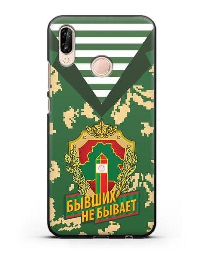 Чехол Камуфляж, тельняшка с гербом Пограничных войск РБ силикон черный для Huawei P20 Lite