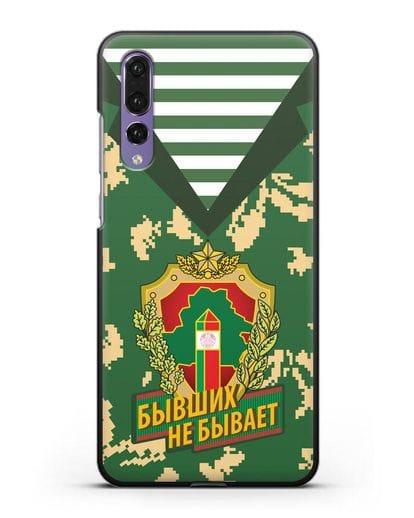 Чехол Камуфляж, тельняшка с гербом Пограничных войск РБ силикон черный для Huawei P20 Pro