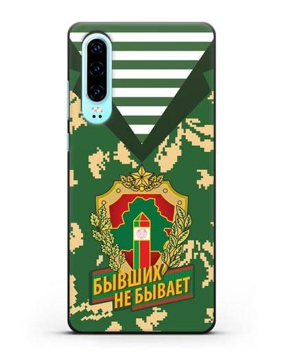 Чехол Камуфляж, тельняшка с гербом Пограничных войск РБ силикон черный для Huawei P30