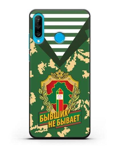 Чехол Камуфляж, тельняшка с гербом Пограничных войск РБ силикон черный для Huawei P30 Lite