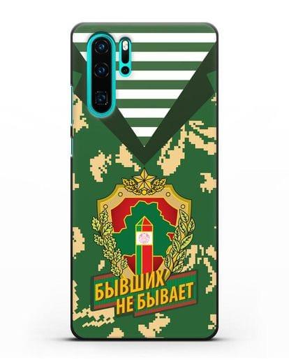 Чехол Камуфляж, тельняшка с гербом Пограничных войск РБ силикон черный для Huawei P30 Pro