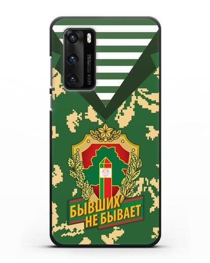 Чехол Камуфляж, тельняшка с гербом Пограничных войск РБ силикон черный для Huawei P40