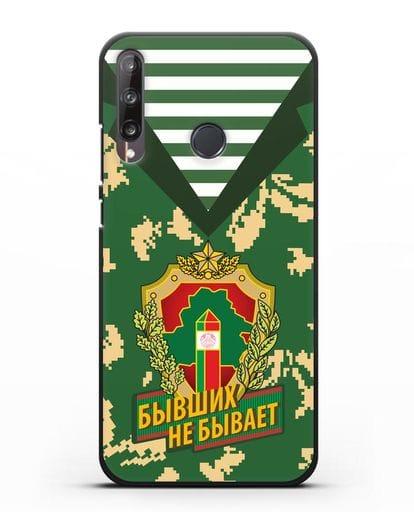 Чехол Камуфляж, тельняшка с гербом Пограничных войск РБ силикон черный для Huawei P40 lite E