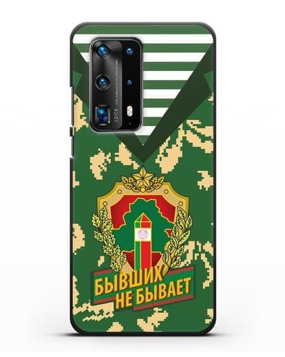 Чехол Камуфляж, тельняшка с гербом Пограничных войск РБ силикон черный для Huawei P40 Pro
