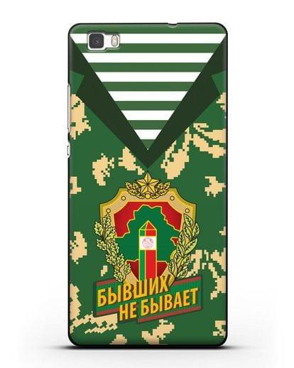 Чехол Камуфляж, тельняшка с гербом Пограничных войск РБ силикон черный для Huawei P8 Lite