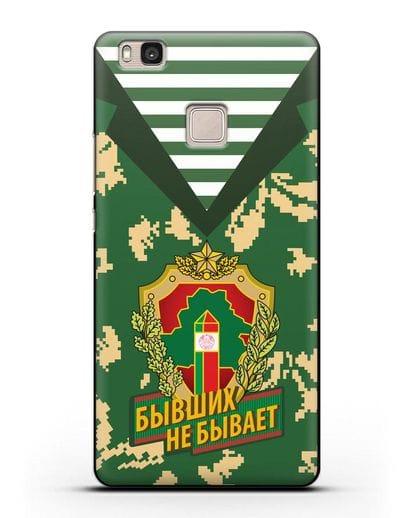 Чехол Камуфляж, тельняшка с гербом Пограничных войск РБ силикон черный для Huawei P9 Lite