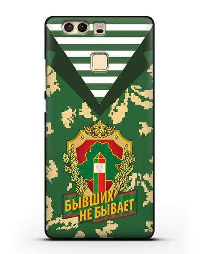 Чехол Камуфляж, тельняшка с гербом Пограничных войск РБ силикон черный для Huawei P9 Plus