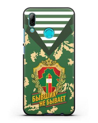 Чехол Камуфляж, тельняшка с гербом Пограничных войск РБ силикон черный для Huawei P Smart 2019