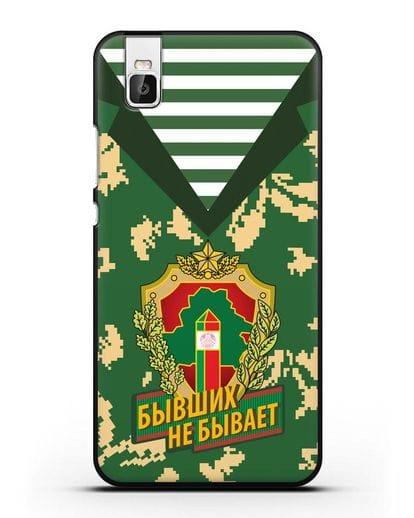 Чехол Камуфляж, тельняшка с гербом Пограничных войск РБ силикон черный для Huawei Shot X
