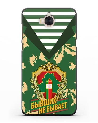 Чехол Камуфляж, тельняшка с гербом Пограничных войск РБ силикон черный для Huawei Y5 2017
