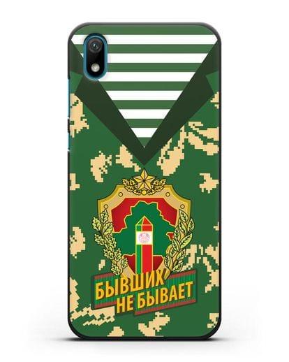 Чехол Камуфляж, тельняшка с гербом Пограничных войск РБ силикон черный для Huawei Y5 2019