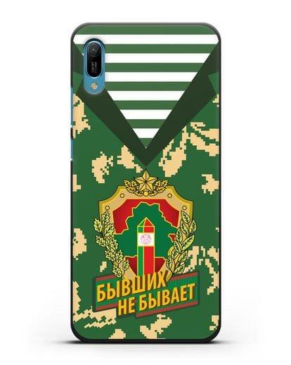 Чехол Камуфляж, тельняшка с гербом Пограничных войск РБ силикон черный для Huawei Y6 2019