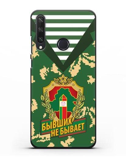 Чехол Камуфляж, тельняшка с гербом Пограничных войск РБ силикон черный для Huawei Y6P