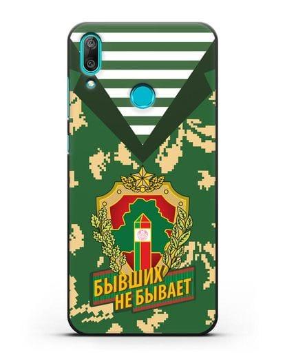 Чехол Камуфляж, тельняшка с гербом Пограничных войск РБ силикон черный для Huawei Y7 2019