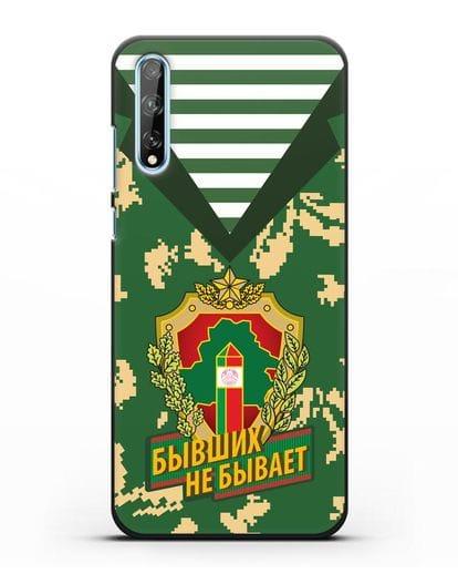 Чехол Камуфляж, тельняшка с гербом Пограничных войск РБ силикон черный для Huawei Y8P
