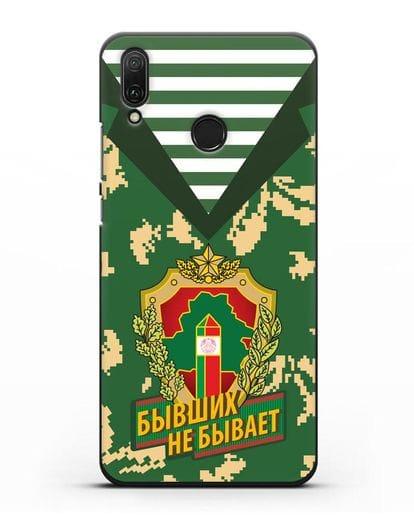 Чехол Камуфляж, тельняшка с гербом Пограничных войск РБ силикон черный для Huawei Y9 2019