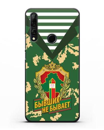 Чехол Камуфляж, тельняшка с гербом Пограничных войск РБ силикон черный для Huawei Y9 Prime 2019