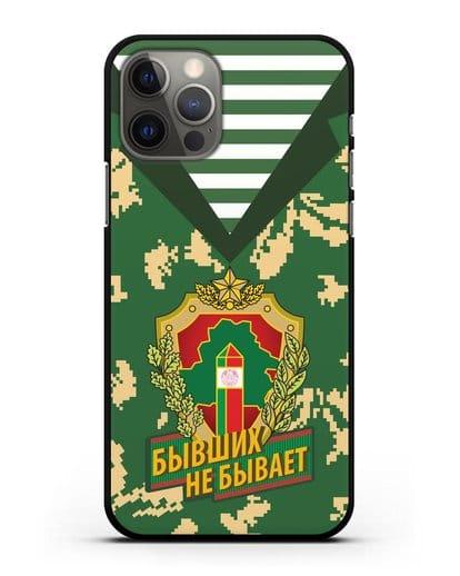 Чехол Камуфляж, тельняшка с гербом Пограничных войск РБ силикон черный для iPhone 12 Pro
