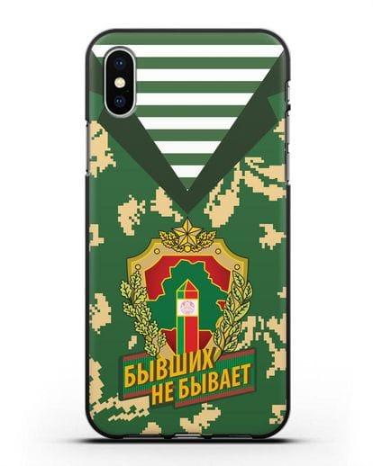 Чехол Камуфляж, тельняшка с гербом Пограничных войск РБ силикон черный для iPhone X