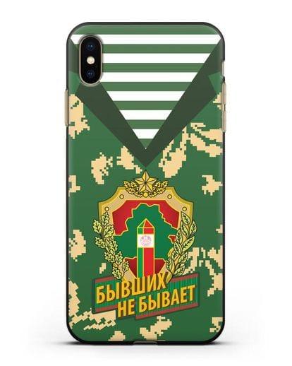 Чехол Камуфляж, тельняшка с гербом Пограничных войск РБ силикон черный для iPhone XS Max
