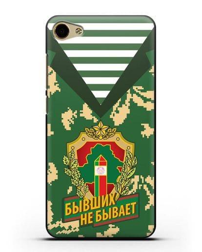 Чехол Камуфляж, тельняшка с гербом Пограничных войск РБ силикон черный для MEIZU U10