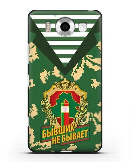 Чехол Камуфляж, тельняшка с гербом Пограничных войск РБ силикон черный для Microsoft Lumia 950