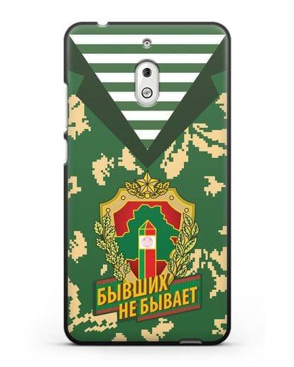 Чехол Камуфляж, тельняшка с гербом Пограничных войск РБ силикон черный для Nokia 2.1