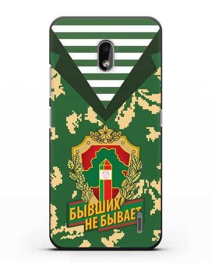 Чехол Камуфляж, тельняшка с гербом Пограничных войск РБ силикон черный для Nokia 2.2 2019