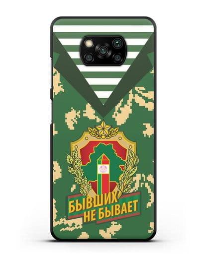 Чехол Камуфляж, тельняшка с гербом Пограничных войск РБ силикон черный для Xiaomi Poco X3