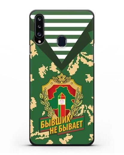 Чехол Камуфляж, тельняшка с гербом Пограничных войск РБ силикон черный для Samsung Galaxy A20s [SM-A207FN]