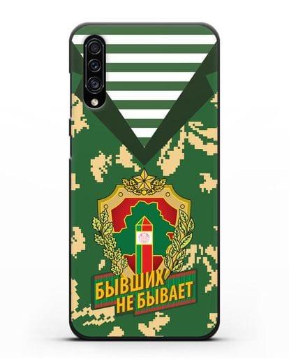 Чехол Камуфляж, тельняшка с гербом Пограничных войск РБ силикон черный для Samsung Galaxy A30s [SM-A307FN]