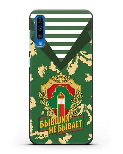 Чехол Камуфляж, тельняшка с гербом Пограничных войск РБ силикон черный для Samsung Galaxy A50 [SM-A505F]